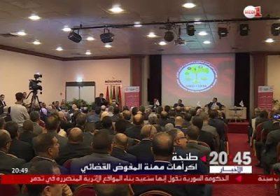 روبورتاج.. مهنة المفوض القضائي من المهن القضائية المحورية في النسيج القضائي المغربي