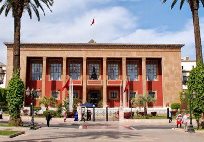 د/ ندير المومني:دور البرلمان في اعداد ومراقبة وتقييم السياسات العمومية(حالة المغرب)