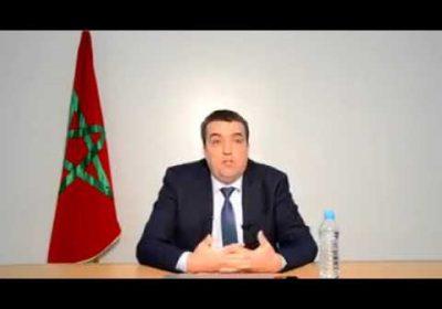 مقدمة عامة حول الضريبة في القانون المغربي للدكتور محمد بيصة