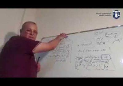 عمر أزوكار: مدخل المنازعات القضائية على ضوء الاجتهاد القضائي -الحلقة 4-